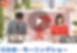 スクリーンショット 2020-03-06 11.03.20.png