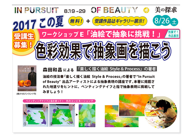 3331専用Web用バナー8種_01-04.jpg