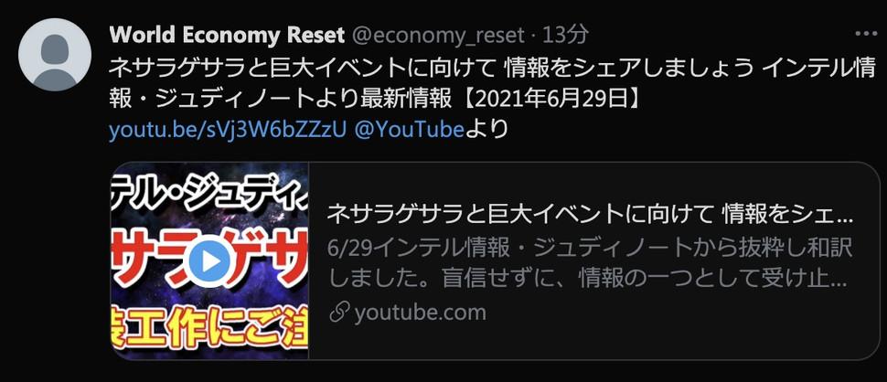 スクリーンショット 2021-07-28 18.21.49.jpeg