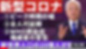 スクリーンショット 2020-03-01 20.31.34.png
