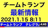スクリーンショット 2021-01-15 11.03.21.png