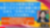 スクリーンショット 2020-02-29 19.50.39.png