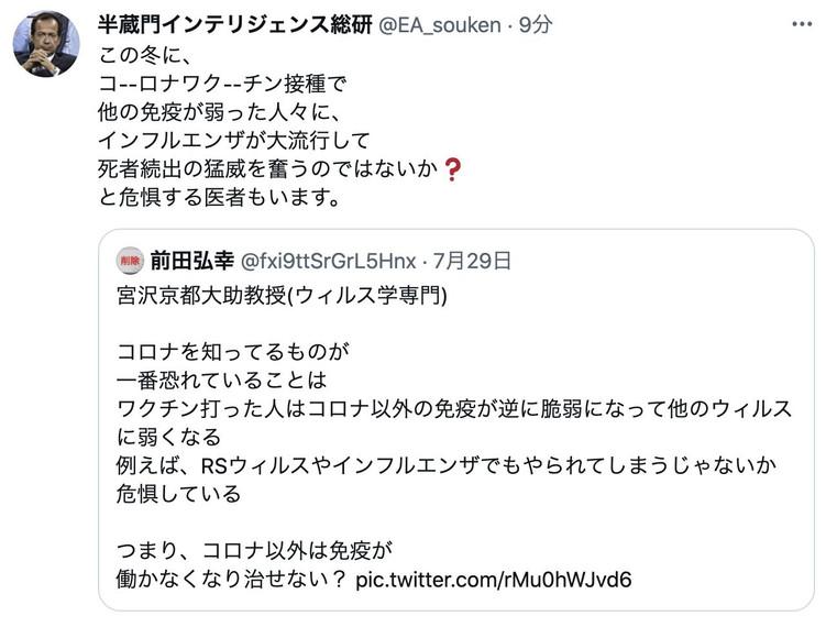 スクリーンショット 2021-07-31 8.45.17_result.jpg