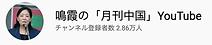 スクリーンショット 2020-03-05 6.36.42.png