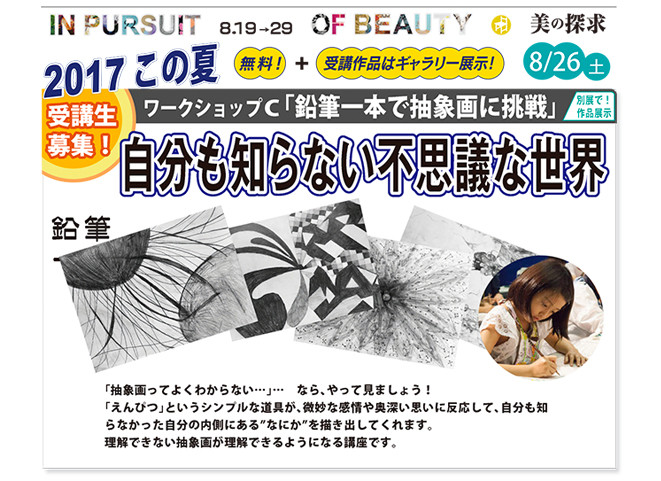 3331専用Web用バナー8種_01-02.jpg