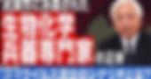 スクリーンショット 2020-02-19 6.23.09.png
