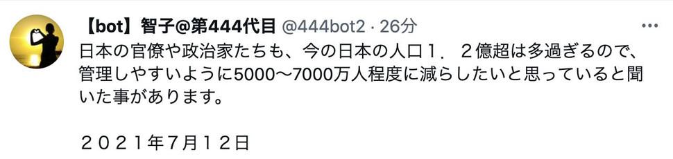 スクリーンショット 2021-07-31 8.32.26_result.jpg