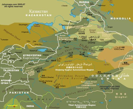 Türk Dünyası Coğrafyası İncelemeleri 13 ve 14. hafta