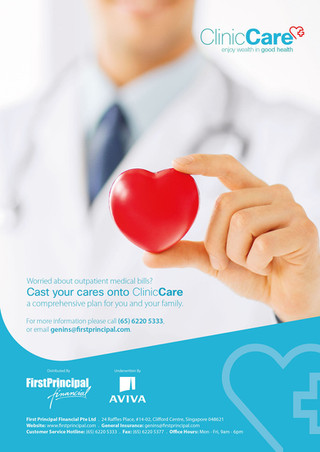 CliniCare Product Brochure