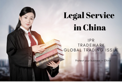 China trademark application China copyright application