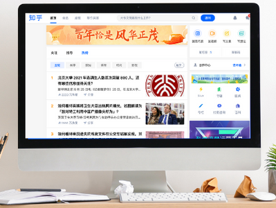 Top New Social Media platforms in China and Content Strategy in 2021