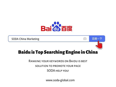3 steps to start digital marketing in China-Baidu SEO Guide from SODA China Marketing