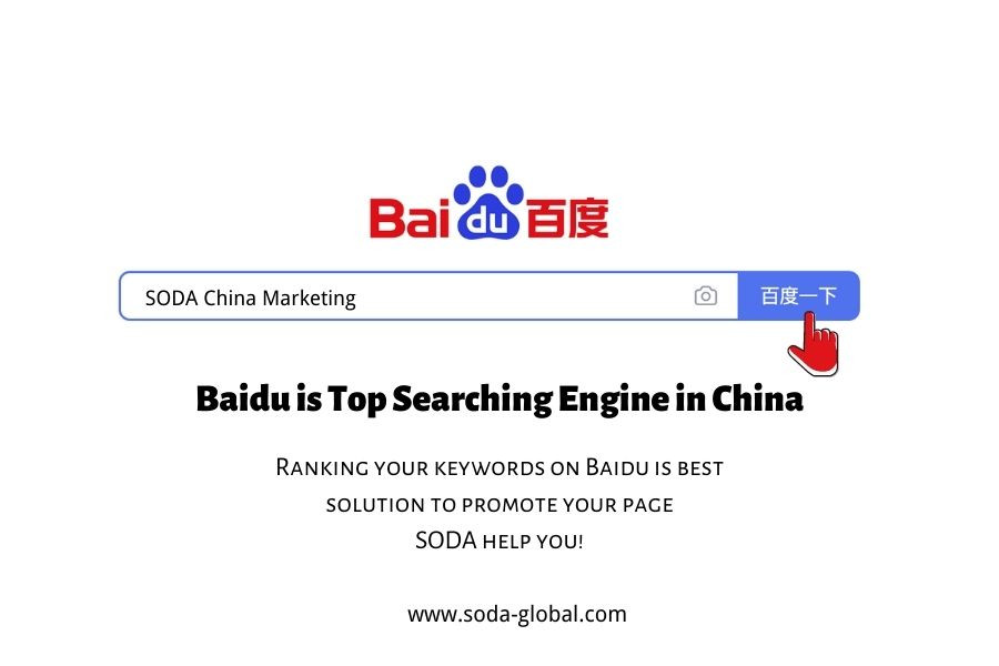 Baidu is top search engine in China-Baidu SEO Guide to help you