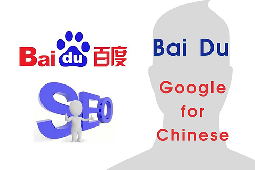 Baidu SEO in China Chinese keyword ranking