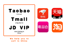 Taobao Tmall JD ecommerce in China
