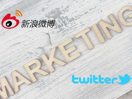 How to start Weibo marketing ? 5 main tips to promote on Weibo, understand from here first.