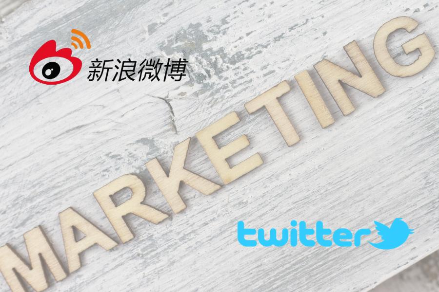 Weibo marketing for Chinese online marketing looks like Twitter marketing outside China