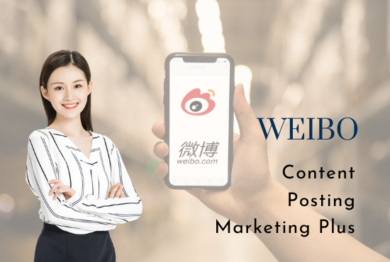 Weibo Marketing top Chinese digital marketing