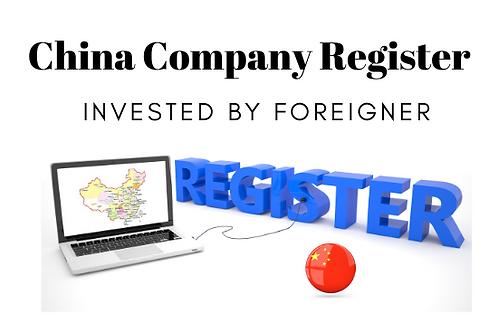 China Company Register