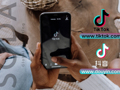 Live Streaming E-commerce Channel in China-Douyin drive big sales