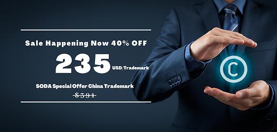 China Trademark Registration promotion b