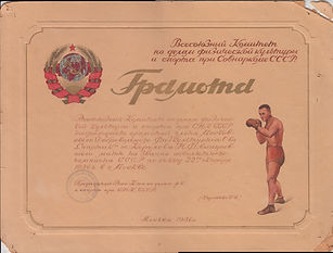 Абсолютка 1936. Грамота чемпиону..jpg
