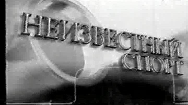 2003 - Бой с тенью - 7ТВ