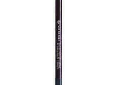 Yves Rocher Botanical Color Eye Pencil -  Bleu Volubilis