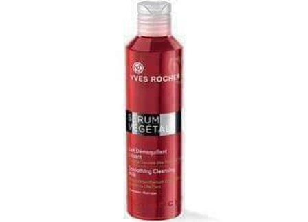 Yves Rocher Smoothing Cleansing Milk 200Ml