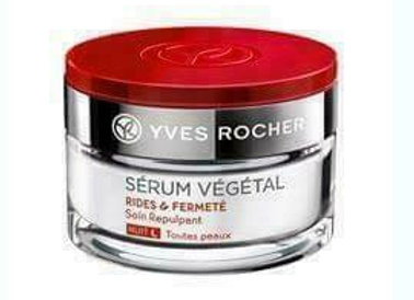 Yves Rocher Wrinkles & Firmness Plumping Care Night All Skin Types 50Ml