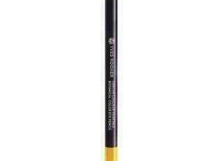 Yves Rocher Botanical Color Eye Pencil -  Citron