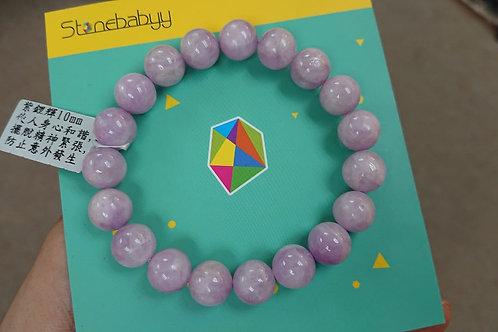 Kunzite 紫鋰輝 10mm