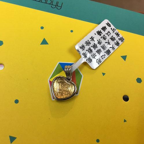 Meteorite Heart 天鐵心形吊咀 ( 金色 ) 12mm