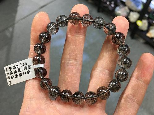 Black Rutilated Quartz 黑髮晶 8.5mm