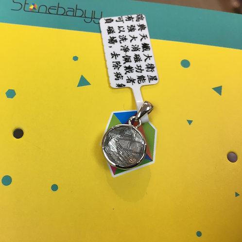 Meteorite ( Star of David ) 天鐵大衛星吊咀 ( 銀色 ) 12.5mm ( 已售 / Sold )
