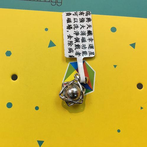 Meteorite Lucky Star 天鐵幸運星形吊咀 ( 銀色 ) 8mm ( 已售 / Sold )