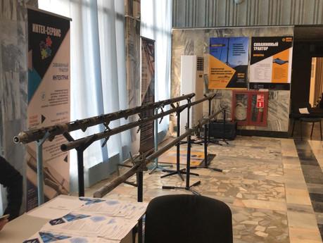 Конференция Росгео с предприятиями ОПК