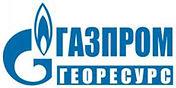 logo-gazprom-georesurs.jpg