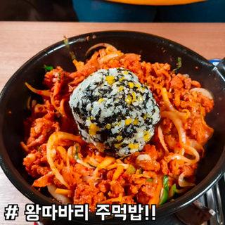 페이스북 바이럴 _육회한연어