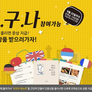 한국광광공사