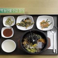 농림부 상생협력 홍보 영상.mp4
