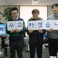대한변호사협회 제 48대 집행부 성과 소개 영상.mp4