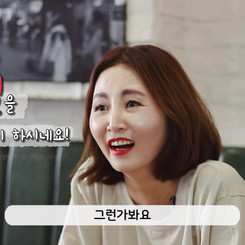 아리가또맘마_점주인터뷰