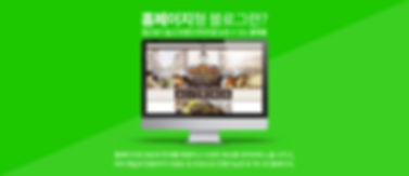 네이버-홈블.jpg