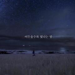 공기의 날 캠페인 영상.mp4