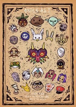 Majora's Masks