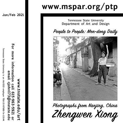 People to People PR 150.jpg