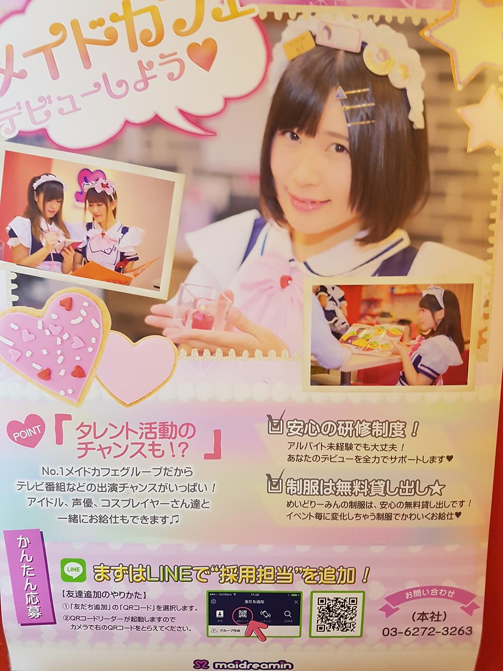 Werbetafel für ein Maid Cafe von maidreamin
