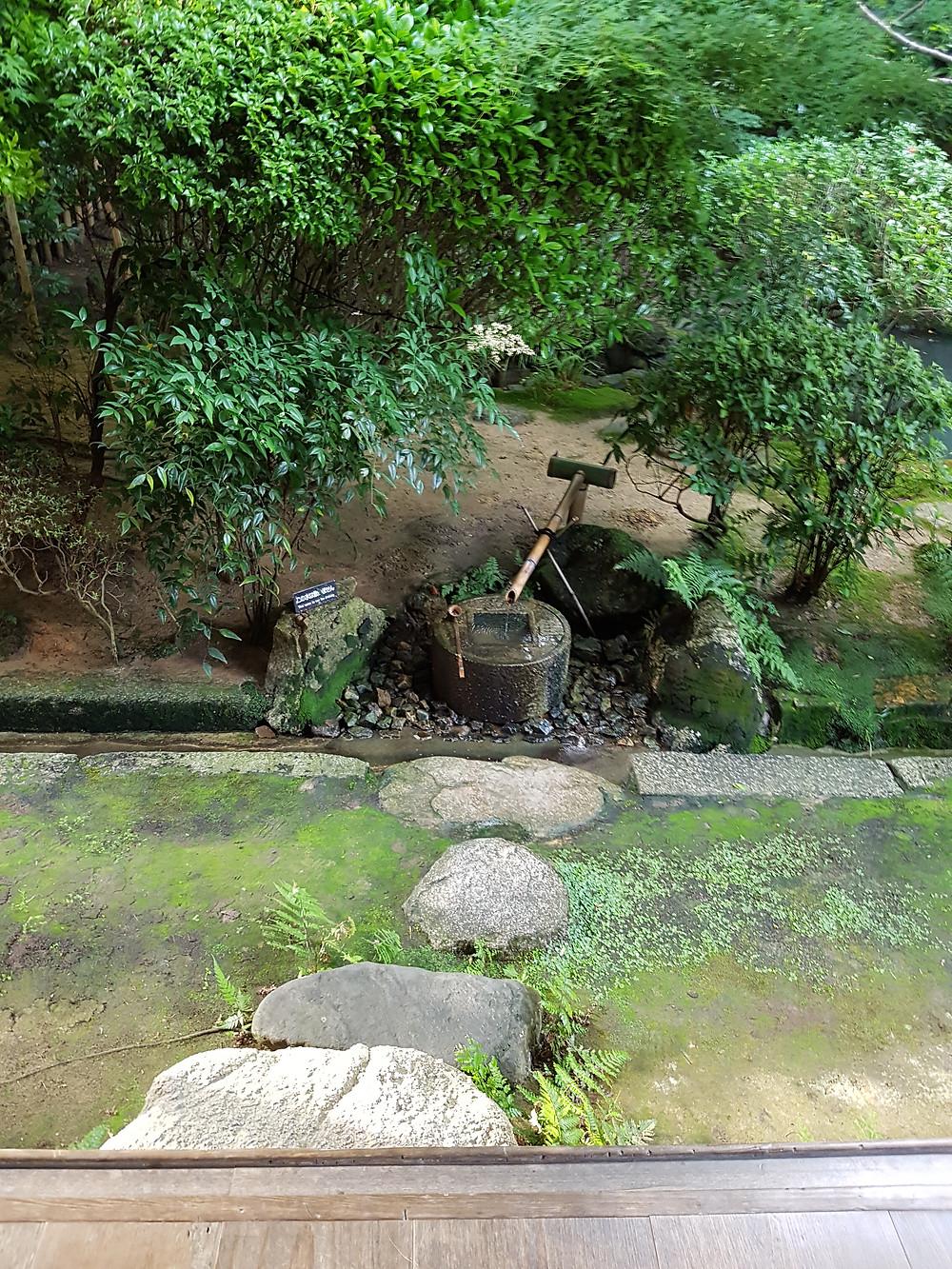 Wasserschöpfbecken Tsukubai