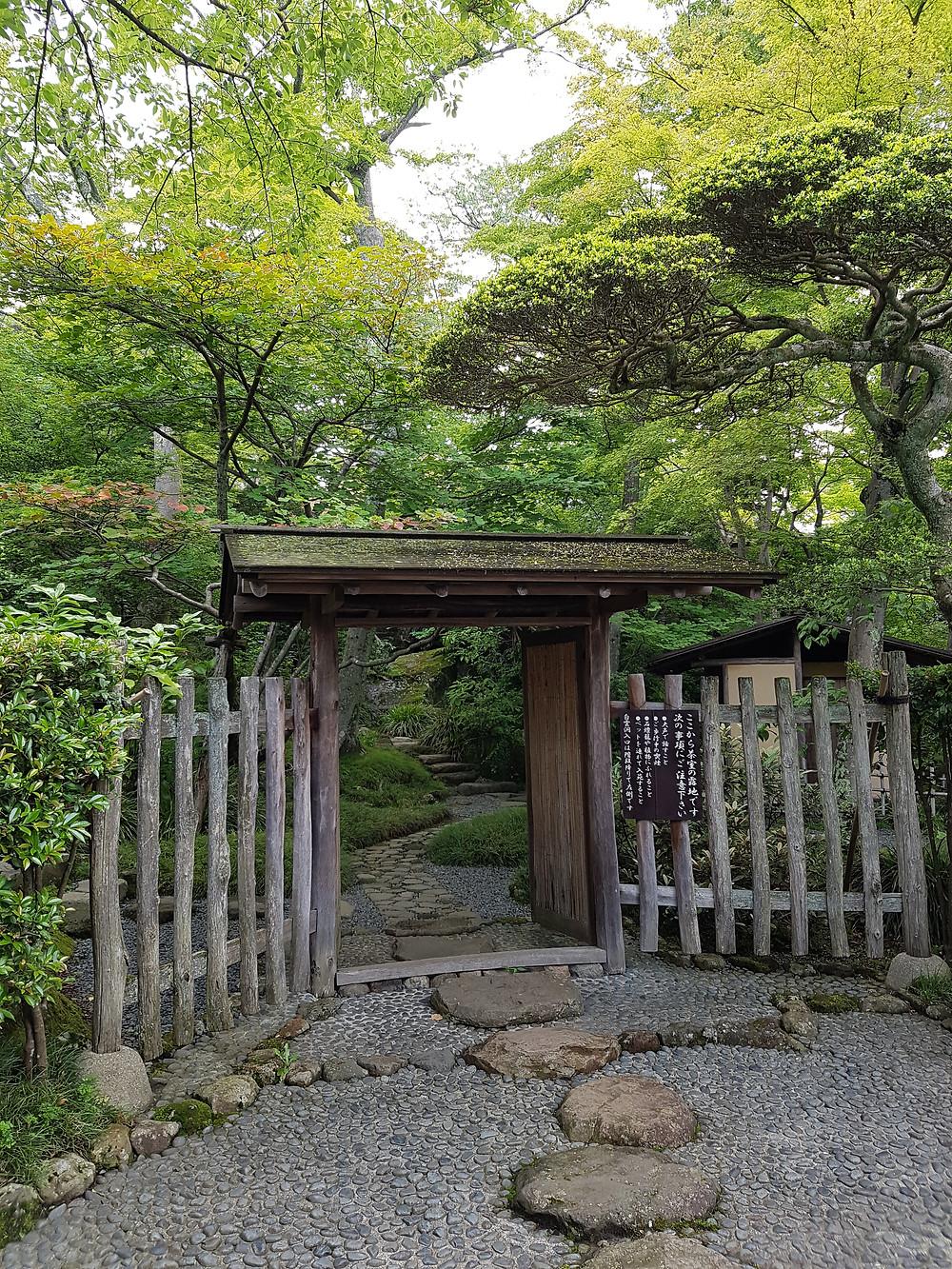 Tor im Hakone Gora Park